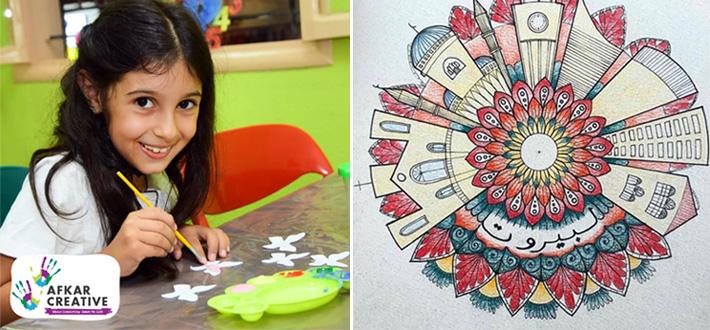 Afkar Creative