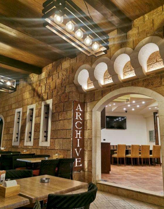 Archive Café