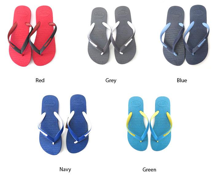 Havaianas Men's Flip Flops