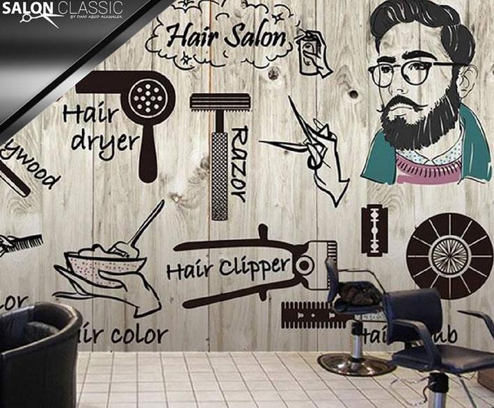 Salon Classic